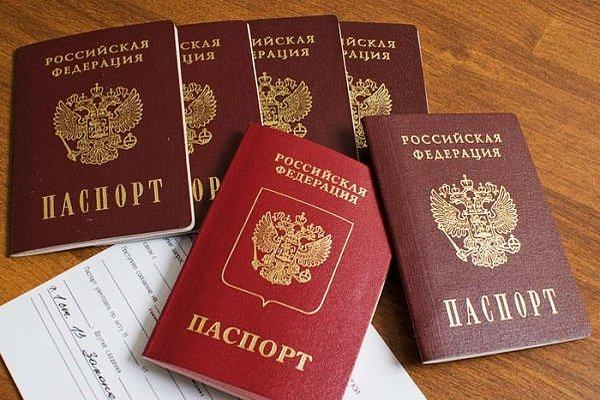 Получение гражданства РФ для граждан Украины
