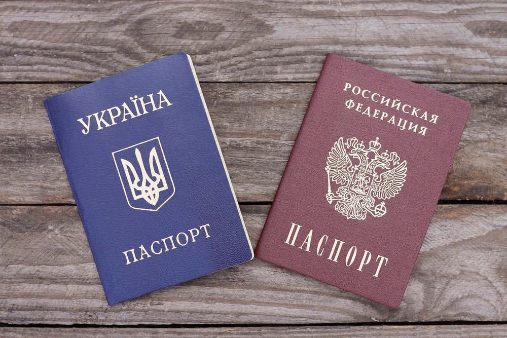 Гражданство России для украинцев