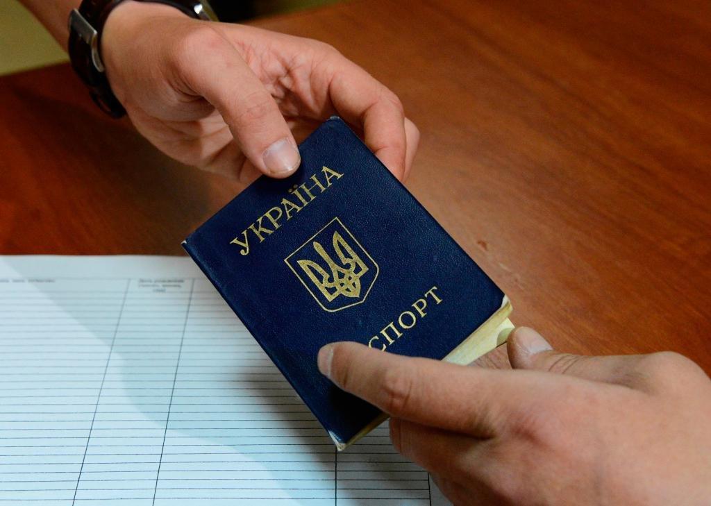 Как получить российское гражданство украинцу