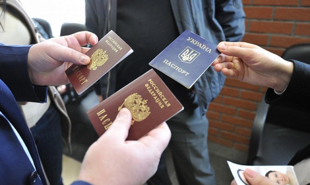 Как получить гражданство РФ украинцу