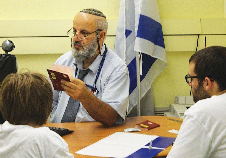 Посольство Израиля в Москве репатриация