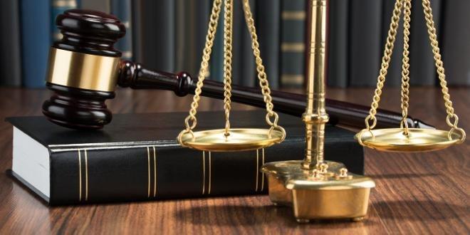 Административное правосудие