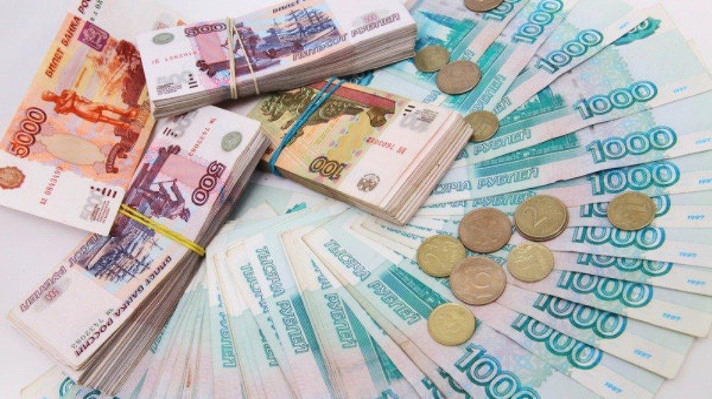 Деньги в РФ