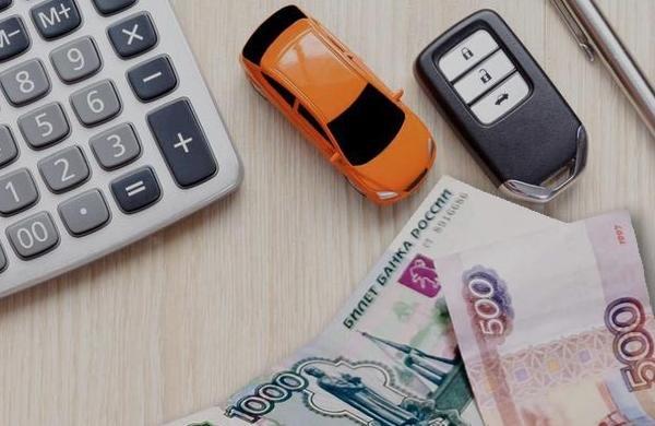 Размер налога на авто