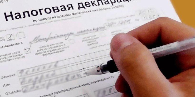 получение налогового вычета при покупке квартиры пенсионером