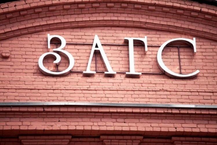 Где восстановить свидетельство о смерти в России