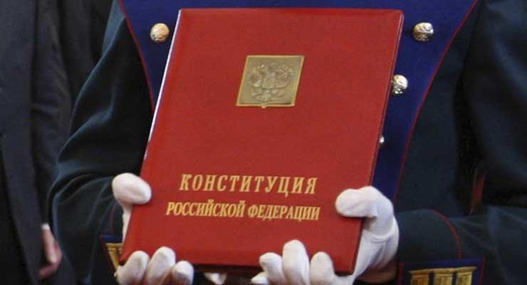 Конституция охраняет права детей