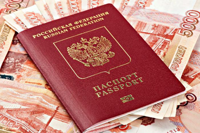 документы для иммиграции