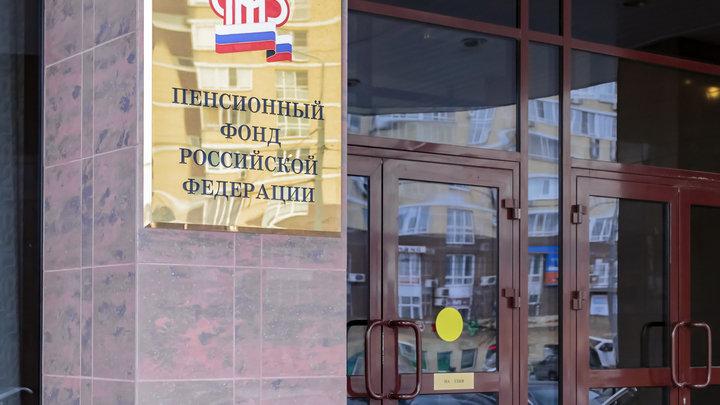 Где оформить СНИЛС в России
