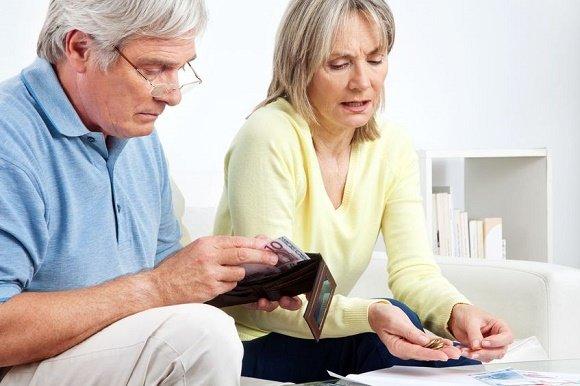 могут ли уволить пенсионера с работы