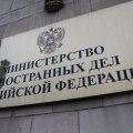 Правила въезда в РФ для граждан Украины: порядок пересечения границы