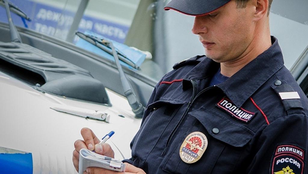 Полицейский с блокнотом