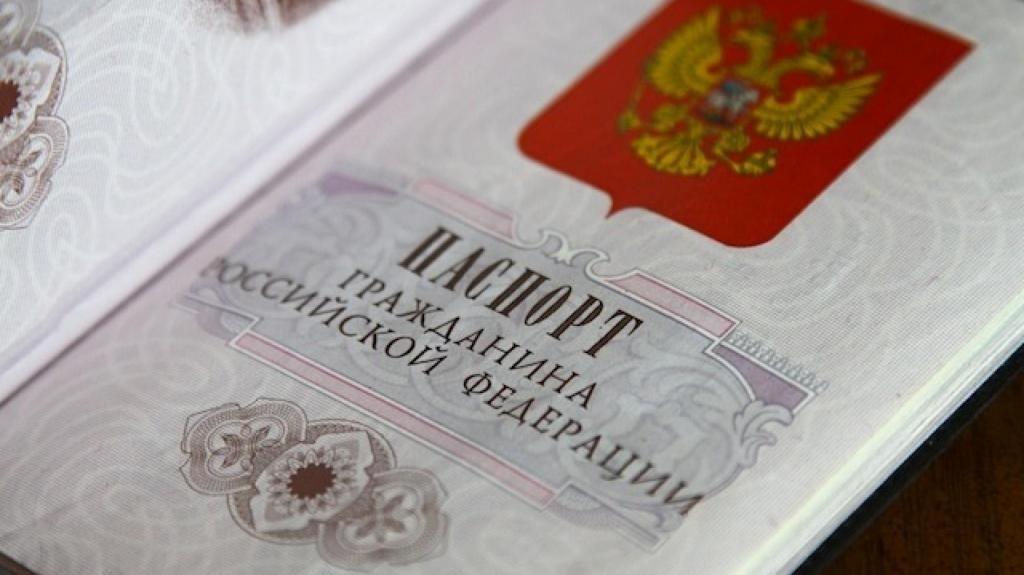 Способы приобретения гражданства РФ