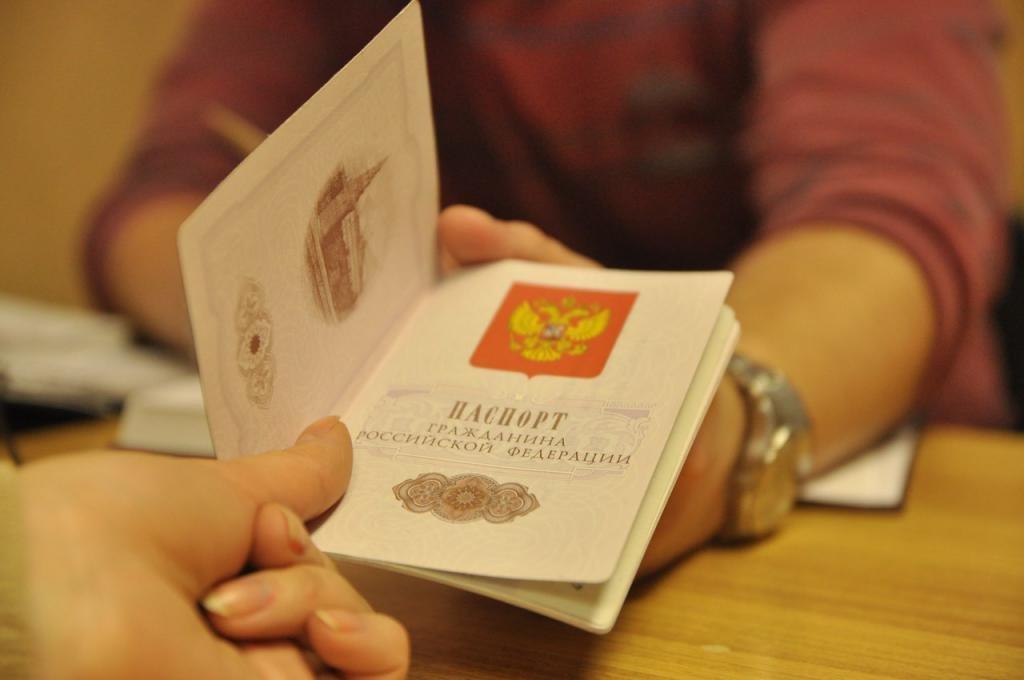 Основания приобретения и прекращения гражданства РФ