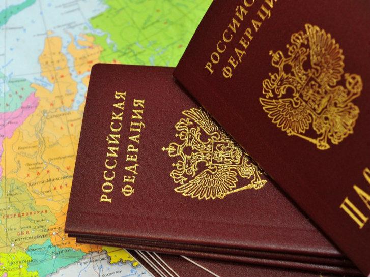 Порядок приобретения гражданства РФ