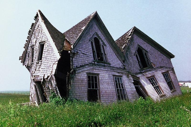 Недвижимость для людей