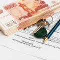 Налоговый вычет на квартиру: начисление, порядок выплаты, сроки