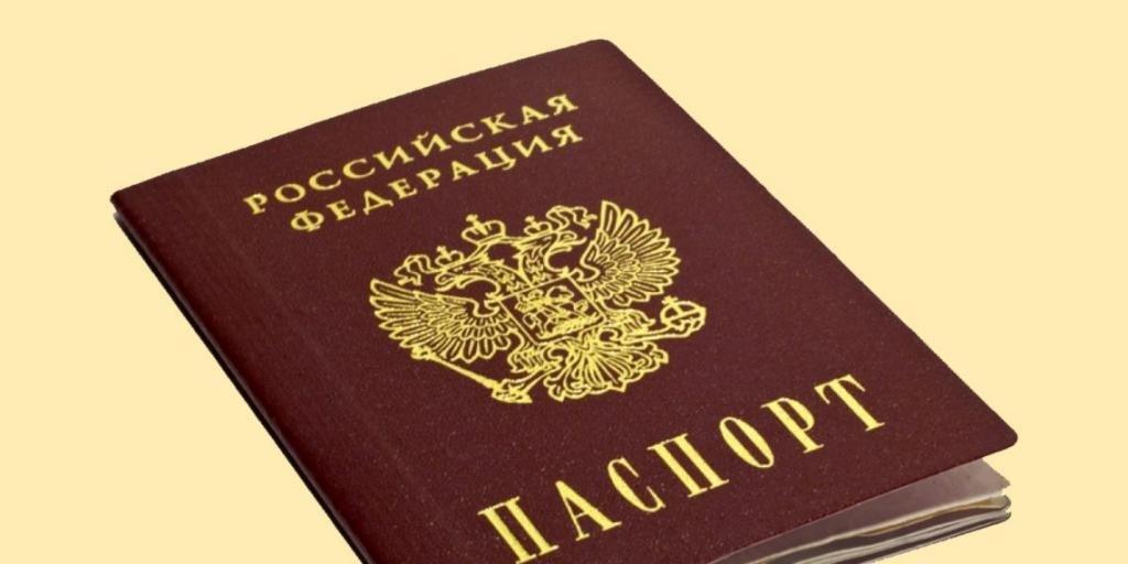 В каком возрасте меняются паспорта
