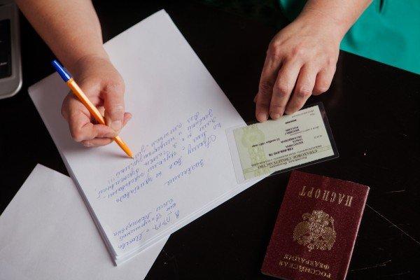 Замена СНИЛС после смены фамилии в РФ