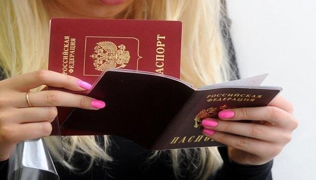 Когда меняют паспорт