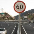Лишение прав за превышение скорости в РФ