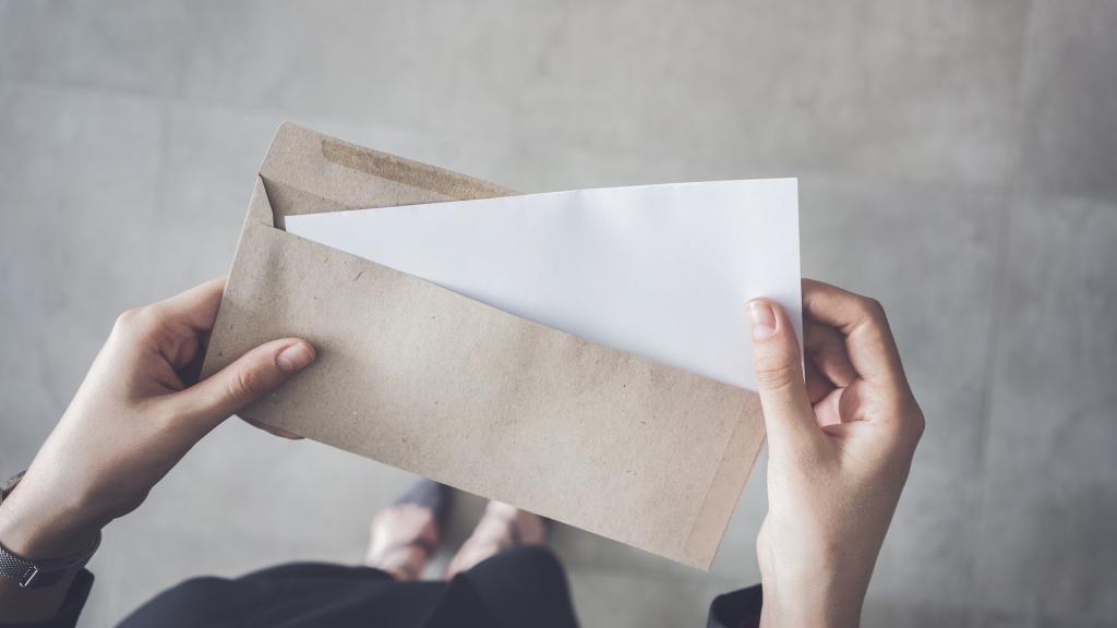 Получение письма