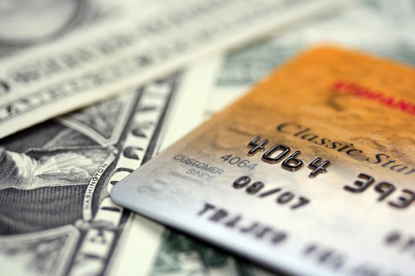 процент льготного кредита