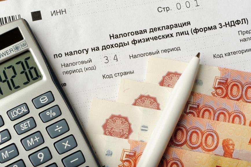 Документы для вычета за жилье