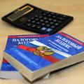 Как оформить налоговый вычет при покупке квартиры: порядок действий, особенности и рекомендации