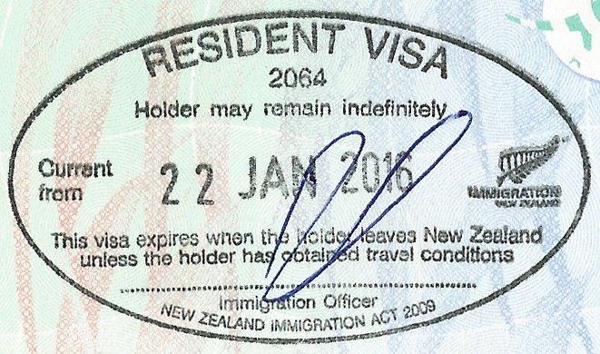 Иммиграционная терминология