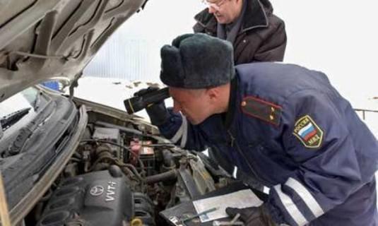 Смена собственника автомобиля без замены номеров госпошлина