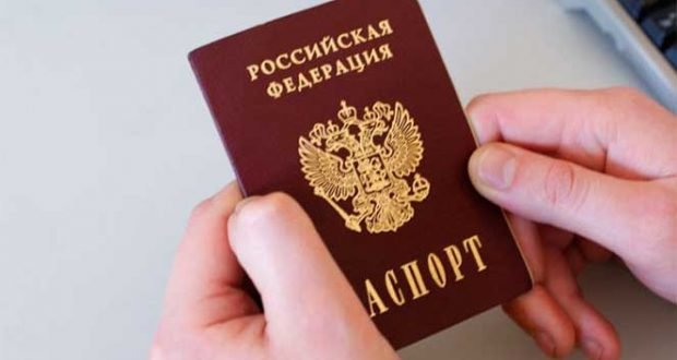 что делать если просрочен паспорт рф