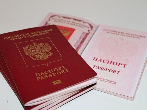 если просрочен паспорт что делать