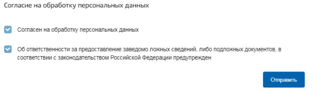 Смена паспорта после свадьбы в России