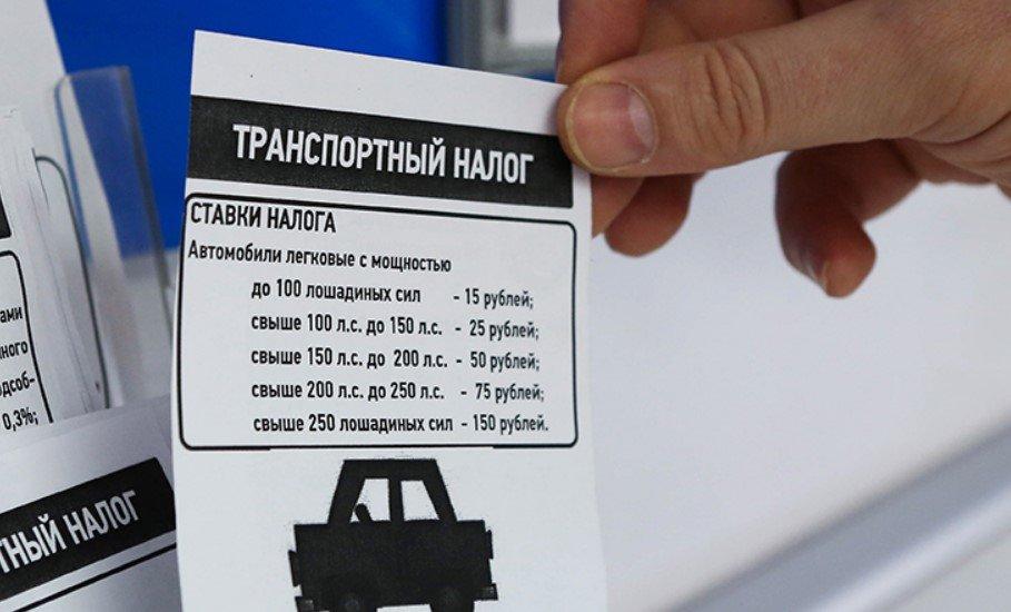 Как посчитать налог на дорогую машину в РФ
