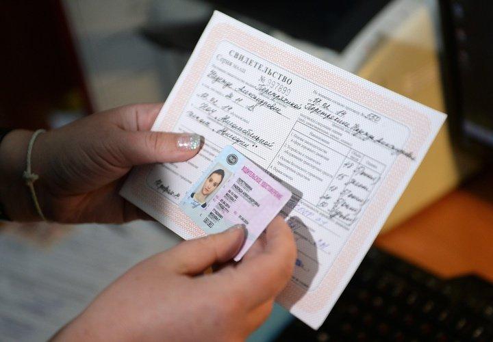 , копия водительского удостоверения