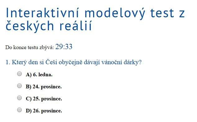 Языковое тестирование