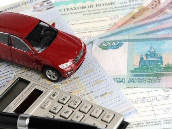 льготы в москве на транспортный налог