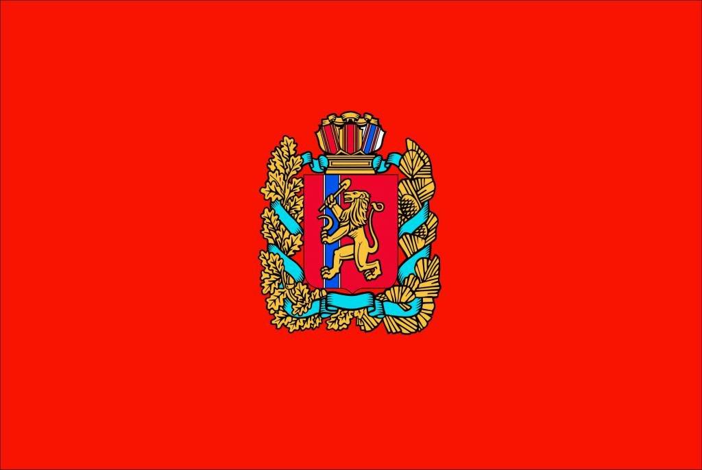 какой самый большой регион в россии