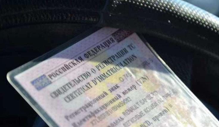 СТС для регистрации мотоцикла или автомобиля