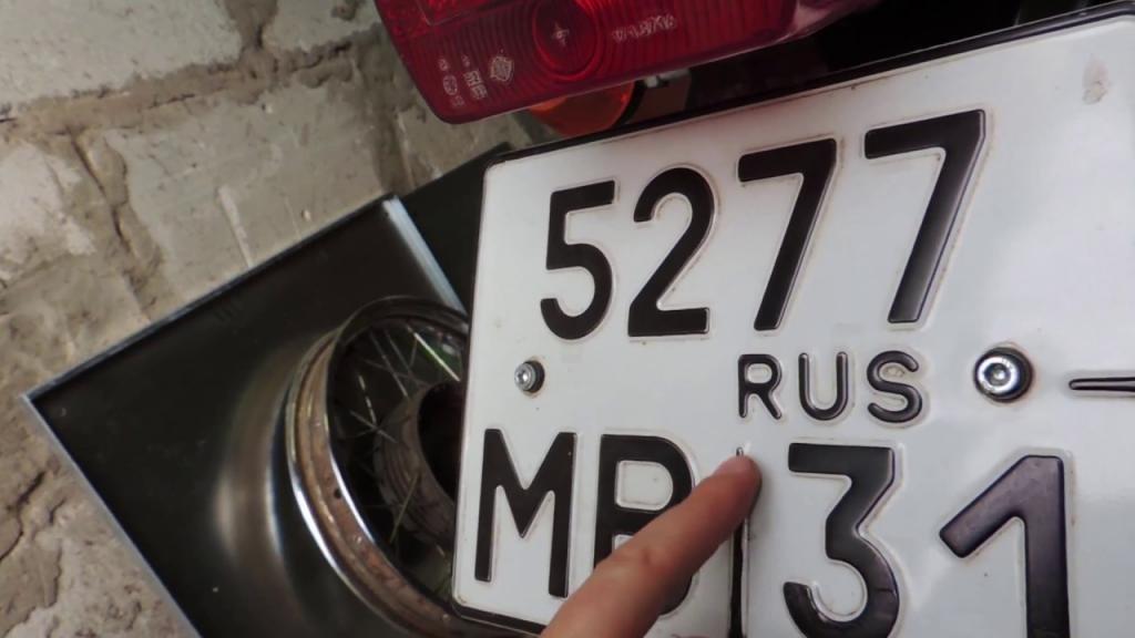 Постановка мотоцикла на учет в России