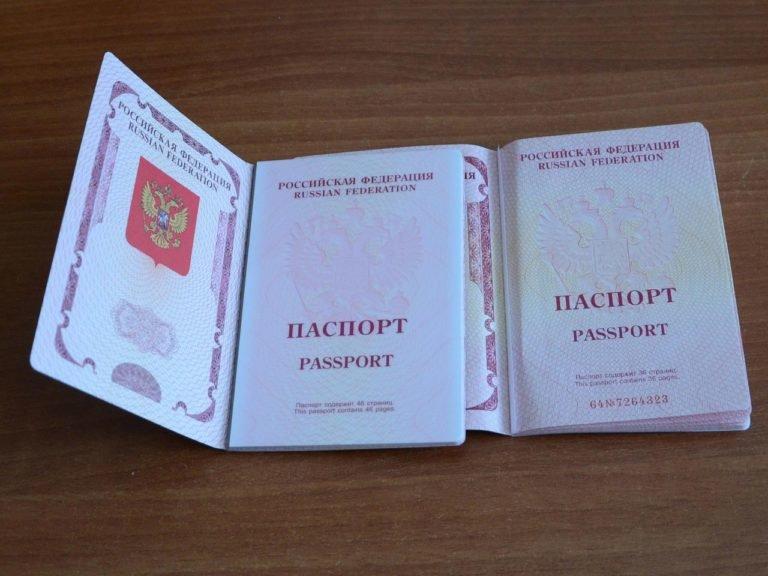 утерян загранпаспорт как восстановить