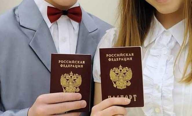 Первое получение паспорта РФ