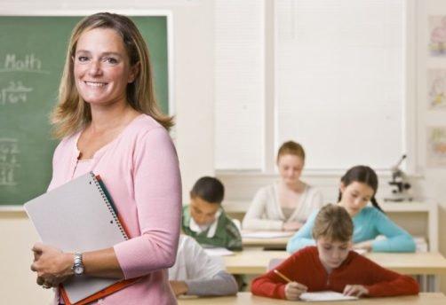 Картинка учитель