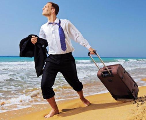 Сотрудник идет в отпуск