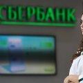 Получить потребительский кредит в Сбербанке в СПб