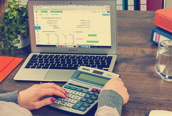 Где искать задолженность