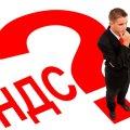 Налоги в России: классификация и и специальные режимы налогообложения. Какой орган контролирует из оплату и начисление