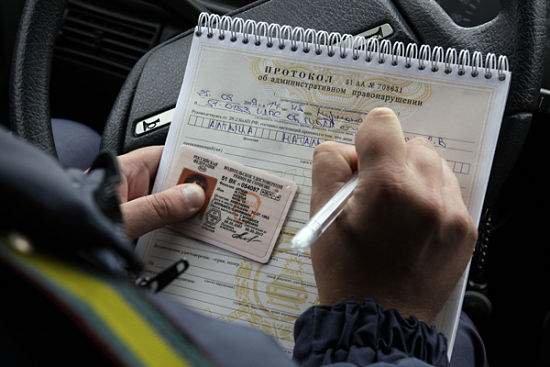 куда сдать водительское удостоверение после лишения