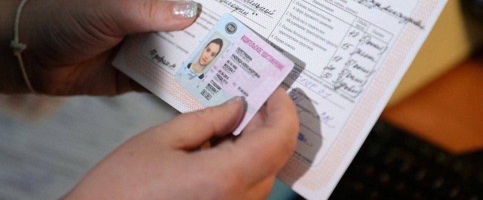 Куда сдавать права при лишении водительских прав